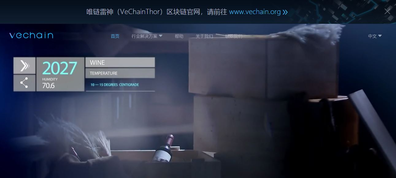 is vechain a good investment